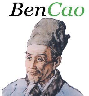 Bencao, Chinese Medicine Herbs for the iPhone